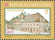 [Croatian Cities, type DB]
