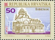 [Croatian Cities, type DD]