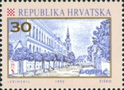 [Croatian Cities - Gospic, type DF]