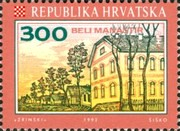 [Croatian Cities - Beli Manastir, type DG]