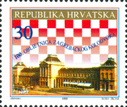 [The 100th Anniversary of Zagreb Central Train Station, type DH]