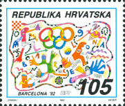 [Olympic Games - Barcelona 1992, type DL]