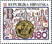 [The 750th Anniversary of Zagreb Getting The Golden Bull from King Bela IV, type DY]