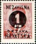 [Yugoslavia Postage Stamps Overprinted in Black - King Peter II, type E]