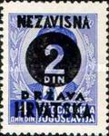 [Yugoslavia Postage Stamps Overprinted in Black - King Peter II, type E1]