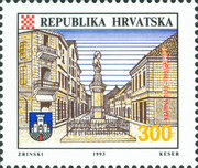 [The 800th Anniversary of the City Krapina, type EE]