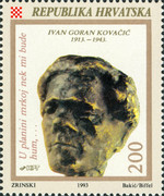 [The 50th Anniversary of the Death of Ivan Goran Kovacic, 1913-1943, type EO]