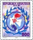 [The First Anniversary of Croatian Membership of the United Nations, type EU]