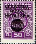 [Yugoslavia Postage-due Stamps Overprinted in Black, type F]