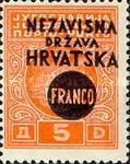 [Yugoslavia Postage-due Stamps Overprinted in Black, type F2]