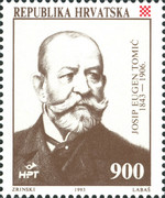 [The 150th Anniversary of the Birth of Josip Eugen Tomic, 1843-1906, type FO]