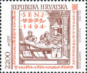 [The 500th Anniversary of the Glagolitic Printing Press in Senj, type FU]