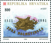 [The 150th Anniversary of the