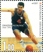 [The First Anniversary of the Death of Drazen Petrovic, 1964-1993, type GG]