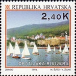 [The 150th Anniversary of Tourism in Croatia, type GL]