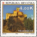 [The 150th Anniversary of Tourism in Croatia, type GN]