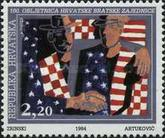 [The 100th Anniversary of the Croatian Fraternal Union, type GS]