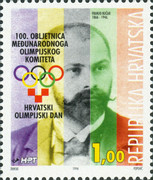 [The 100th Anniversary of the International Olympic Committee (IOC), type GV]