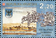 [The 400th Anniversary of the Liberation of Petrinja from Turkish Rule, type IL]