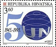 [The 50th Anniversary of the United Nations, type IZ]