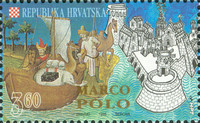 [The 700th Anniversary of Marco Polo's return from China, type JF]