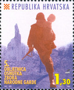 [the 5th Anniversary of the Croatian National Guard, type KH]