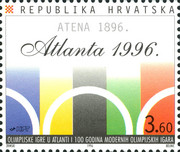 [The 100th Anniversary of the Modern Olympic Games, type KM]