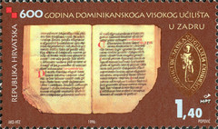[The 600th Anniversary of the Beginning of Higher Education in Croatia, type KW]