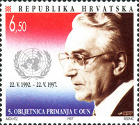 [The 5th Anniversary of Croatian Membership of the United Nations, type LQ]