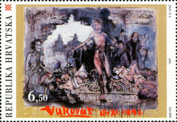 [Vukovar Memorial Stamp, type LT]