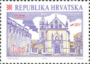 [Croatian Cities - Ilok, type MS]