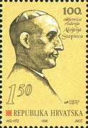 [The 100th Anniversary of the Birth of Alojzije Stepinac, 1898-1960, type NE]