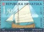 [Definitive Issue - Croatian Ships, type NX]