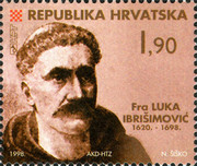 [The 300th Anniversary of the Death of Luka Ibrisimovic, 1620-1698, type OM]