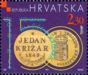 [The 150th Anniversary of the Minting of the Jelacic Kreutzer & the Fifth Anniversary of the Croatian Kuna, type PB]
