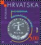 [The 150th Anniversary of the Minting of the Jelacic Kreutzer & the Fifth Anniversary of the Croatian Kuna, type PC]