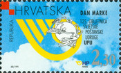 [The 125th Anniversary of the Universal Postal Union (UPU), type PO]