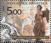 [The 600th Anniversary of the Paulists in Lepoglava, type PP]