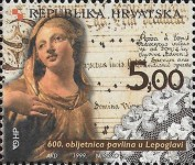 [The 600th Anniversary of the Paulists in Lepoglava, type PR]