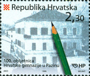 [The 100th Anniversary of the Croatian grammar school in Pazin & the 300th Anniversary of the grammar school in Pozega, type PU]