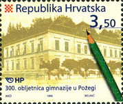 [The 100th Anniversary of the Croatian grammar school in Pazin & the 300th Anniversary of the grammar school in Pozega, type PV]