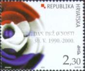 [The 10th Sovereignty Day of the Republic of Croatia, type QP]