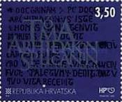 [The 800th Anniversary of the Birth of Archdeacon Toma from Split, 1200-1268, type QX]