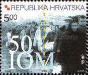 [The 50th Anniversary of the UNHCR & the IOM, type RX]