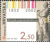 [The 150th Anniversary of the Croatian Chamber of Economy, type SW]