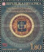 [The 750th Anniversary of Royal Borough of Krizevci, type TA]