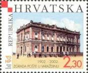 [The 100th Anniversary of the Post Office in Varazdin, type TB]