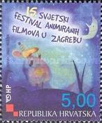 [The 15th World Festival of Animated Films in Zagreb, type TK]