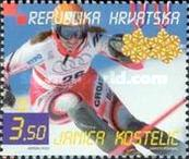 [The Victories of Janica and Ivica Kostelic at the World Cup in Alpine Skiing, St Moritz 2003, type UL]