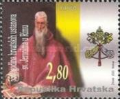 [The 550th Anniversary of the Croatian Institutions of St Jerome's in Rome, type UN]